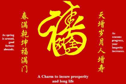 cny_greeting.jpg