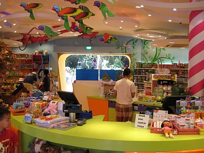 The Toyshop