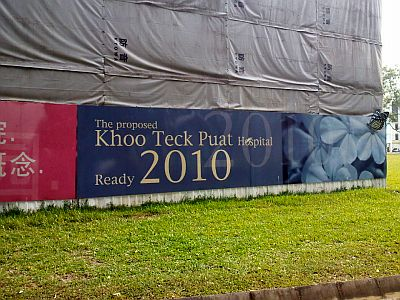 A New Hospital Opening In Yishun For Folks in the North!